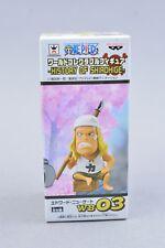 Banpresto One Piece World Collectible WCF History of Shirohige Edward WB03