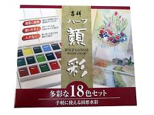Kissho Gansai Japanese Watercolor Paint 18 Colors (Half Size) Set From Japan New