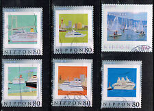 Japan Frame Stamp Collection Used  6 Ship
