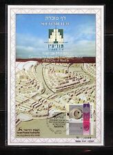 ISRAEL CITY OF MODIN   SOUVENIR LEAF CARMEL #138  FD CANCELED