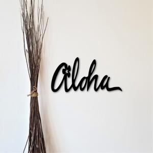 Aloha Welcome Sign Metal Wall Art Hawaiian Decor Aloha Sign