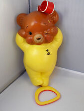 Fisher Price Music Box Teddy Bear #450 Schubert's Cradle Song 1981