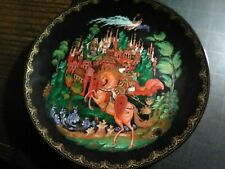 Russian fairy tale plate Tianox 1988 Prince on horse blowing horn.