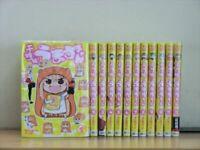 Used Japanese Comics Manga Complete Set Himouto Umaru Chan vol. 1-12