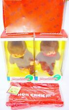 "Sekiguchi MONCHHICHI Cuddle 8"" BOY & GIRL Plush DOLL SET + SUN CHAIR MIB`74 RARE"