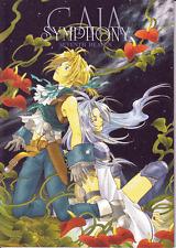Final Fantasy 9 IX Doujinshi Seventh Heaven Zidane + x Kuja Gaia Symphony