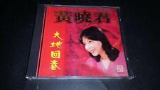 MALAYSIA WONG SHIAU CHUEN 黄晓君 - 大地回春 MALAYSIA CD 1997