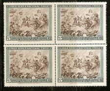 CHILE 1965 AIR MAIL STAMP # 677 MNH BLOCK OF FOUR BATTLE