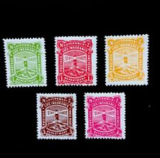 New Zealand 1944 KGVI Life insurance Set M/M SG L37/41
