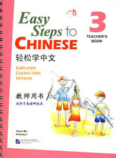 Easy Steps to Chinese: Teacher's Book 3 (with CD) (English-Chinese Ed.)