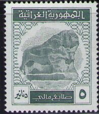 IRAQ STAMP REVENUES 50, 100, 200, 1/2d 1d WITH  5D DIFFERENT RELEASE