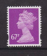 GB QEII Machin Definitive Stamp. SG Y1735 67p BRIGHT MAUVE 2B MNH