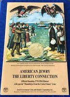 "Israel Official New Sheqel 6 Mint Hanukka Coins Set ""American Jewry"" 1994 UNC"