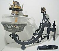 Venus Oil Kerosene Glass Finger Lamp w/ 1881 B & H Wall Mounted Lamp Holder