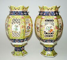 Chinese Late Qing Porcelain Lanterns Floral & Bat Motifs in Famille Rose (***)