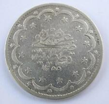 OTTOMAN EMPIRE/TURKEY ISLAMIC 20 KURUSH 1255/6 SILVER COIN