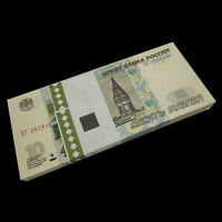 Full bundle Lot 100 PCS, Russia 10 Rubles, 1997(2004), P-268, UNC