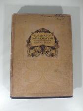 Rubaiyat of Omar Khayyam, English Version by Edward Fitzgerald, Edmund Dulac