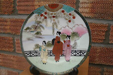 Oriental Japanese or Chinese Plate decorated with Ladies ~ Waterfront scene.