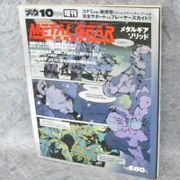 METAL GEAR SOLID Guide Art Famitsu Bros Magazine Fan PS Book 1998