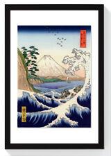 FUJI Hiroshige auf japanisches Papier in Holzrahmen Japan Wand Deko 32 x 22 cm