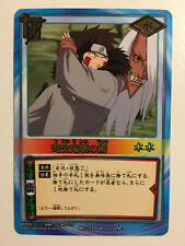 Naruto Card Game Rare 術-241
