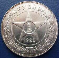1 rubli 1922 АГ URSS RUSSIA ARGENTO wmk 28 VZ-stgl R RARO!