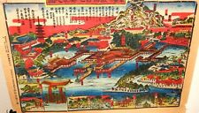 OLD CHINESE TOWN WOODBLOCK SIGNED BY THE ARTIST