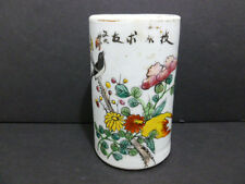 VASE CHINESE ANTIQUE  BRUSH POT VASE( FAMILLE ROSE)MARKED (EXPORT TESTIMONY)6322