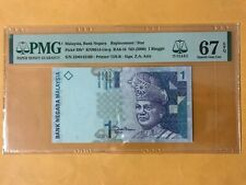 RM1 11TH SERIES ZETY REPLACEMENT ZD 0142160 PMG 67EPQ SUPERB GEM UNC