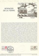 DOCUMENT PHILATÉLIQUE - YT 2093 - 1er JOUR 1980