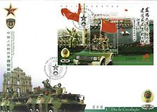 MACAU 2004 CHINA GARRISON COMPLETE ON TWO FIRST DAY COVERS
