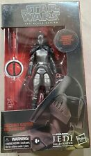 Star Wars the Black Series Second Sister Inquisitor #95 Carbonized version