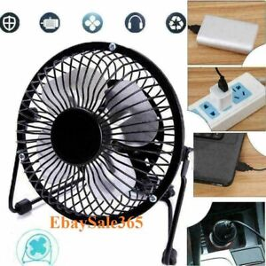Mini USB Desk Fan 4 inch Strong Wind Small Quiet Portable Table Personal Cooler