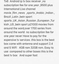 Best Arabic Tv Box 4K  جهاز القنوات العربيه  ووالعالميه