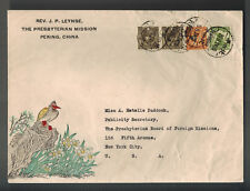 1924 Peking China Oversize Cover to USA hand Drawn Presbyterian Missionary Birds