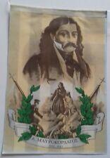 More details for 1821-1829 greece hero war of independence