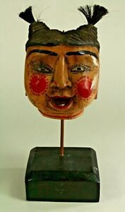 = Antique 19th C. Chinese Puppet Theater Doll Head of a Girl with Moving Tongue