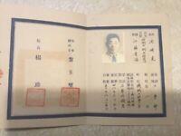 Rare CHINA CHINESE ARMY ID PHOTO KWANGTUNG GUANGDONG PAPER EPHEMERAL
