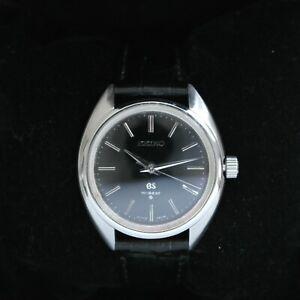 Vintage Grand Seiko GS Hi-Beat Medallion Manual 1970 Luxury Men's Watch 45-7010