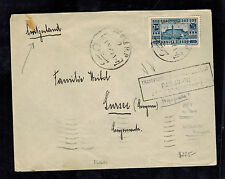 1934 Damascus Syria Airmail Flight Cover to Switzerland Hotel Omayad