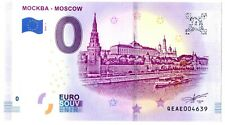 Billet Touristique - 0 Euro - Russie - Moscou (Kremlin - 2019-1)