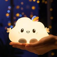 Cute Lamp Baby Nursery Nightlight Portable Rechargeable Silicone Kid Night Light