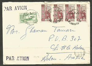 OSBURGH - LEBANON / ADEN. 1959. AIRMAIL COVER. BEYROUTH TO LITTLE ADEN. ARRIVAL
