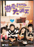 Hello Schoolgirl *Pure Love *Crush On You DVD R:0 Ji-tae Yu Yeon-hee Lee *Korean