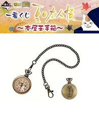 Banpresto Natsume Yuujinchou Book of Friends Prize C Pocket Watch Nyanko Sensei