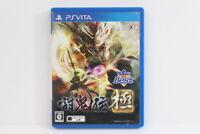 Toukiden Kiwami Sony PS PlayStation Vita PSV Japan Import US Seller V042