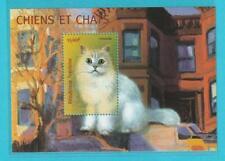 Togo aus 2001 ** postfrisch Block 471 Katze