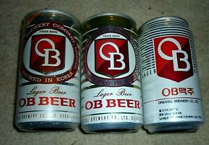 Collectable beer cans - Set of 3 OB Lager 350ml beer cans (KOREA)