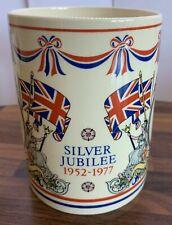 Wedgwood - Commemorative Royal Silver Jubilee Mug - 1952 - 1977 Queen Elizabeth